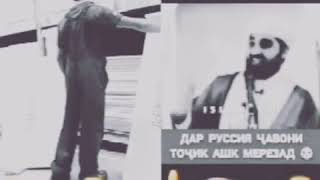 Дар руссия чавони тачик АШК мерезад 😢😢☝️☝️