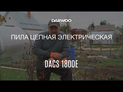 DAEWOO DACS 1800E