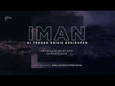 GMS Online Service - March 29th, 2020 (Indonesia)