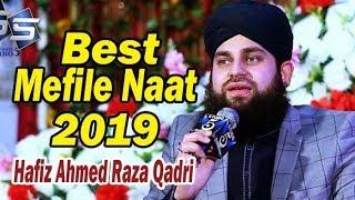 Hafiz Ahmed Raza Qadri New Mehfile Naat 2019 - Mughals Home 18th Annual Mehfil by Studio5