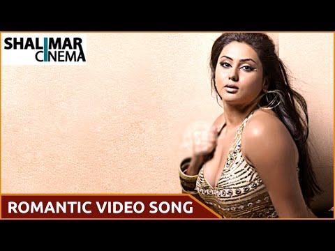 Oka Radha Iddaru Krishnula Movie    Naa Gunde Kalam Video Song    Srikanth, Parbhu Deva, Namitha