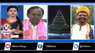TRS Party Manifesto | Online Shopping Effect | Bathukamma Celebrations | Teenmaar News | V6 News