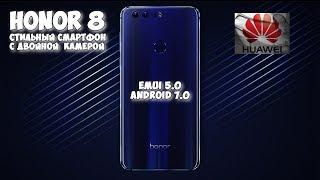 huawei Honor 8 Стильный смартфон с двойной камерой Полный обзор Тест камер