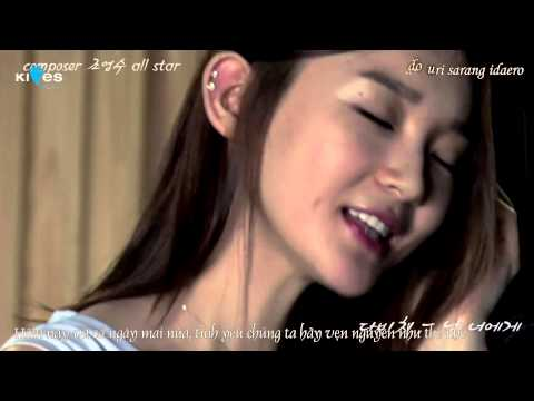 [Vietsub + Kara] From Me To You - Davichi