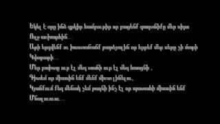 Gor Yepremyan Sireci Qez Karaoke 2017