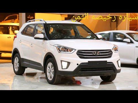 سعر ومواصفات هيونداي كريتا 2019 ارخص سياره عائليه رهيبه Hyundai Creta Youtube