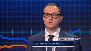 Рябчин: Даже если законопроект будет принят - Россия все равно не уйдет из оккупированных территорий