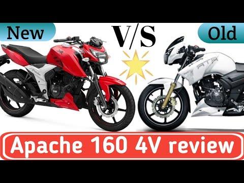 TVS Apache RTR 160 4V Price, milege, speed, features | 2018 TVS APACHE 160  4V 🏍