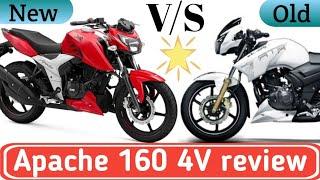 TVS Apache RTR 160 4V Price, milege, speed, features | 2018 TVS APACHE 160 4V