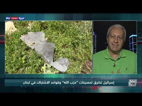 إسرائيل تخترق تحصينات -حزب الله- وقواعد الاشتباك في لبنان  - نشر قبل 26 دقيقة