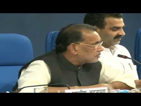 Agriculture Minister's Press Conference on initiatives of his Ministry