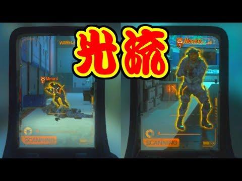 [XBOX360] 各種スコープ試験 - Call of Duty GHOSTS [GV-HDREC]