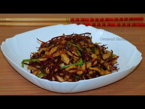 Свинина соломкой с острым перцем(东北香辣肉丝, Dōngběi Xiāng Là Ròu Sī). Китайская кухня.