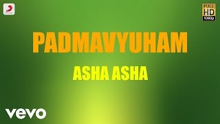 Padmavyuham Asha Asha Telugu Lyric James Vasanthan.mp3