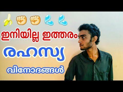 Why PORN BANNED In INDIA...??? Explained | Malayalam | Iam Razeen thumbnail