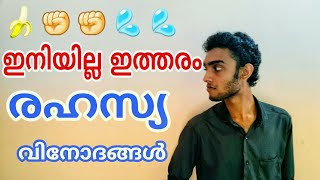 Why This BANNED In INDIA...??? | Malayalam | Iam Razeen