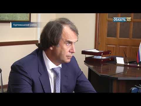 Сергей Лисовский в рамках рабочей поездки посетил Куртамышский район