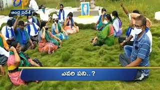 7 PM    Ghantaravam   News Headlines   5th September 2020   ETV Andhra Pradesh