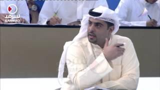 راكان النصف عبر قناة المجلس: لماذا يطبق منع الاختلاط فقط في الجامعات ولا يطبق في العمل ؟!