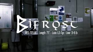 Краш-тест спиннинга Bifrost BFS-712 LUL