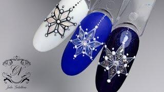 НОВОГОДНИЙ дизайн ногтей.НОВОГОДНЯЯ игрушка.Простой дизайн ногтей.
