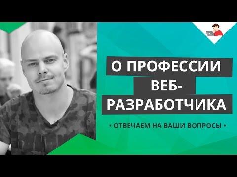 Эксклюзивные курсы программирования в Алматы и