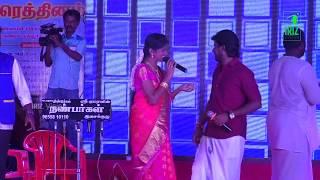 Kaanagathey Meenu Vangi | கானகத்தே மீனு வாங்கி |  கானா பாடல்  | Tamil Folk Song | Iriz  Vision