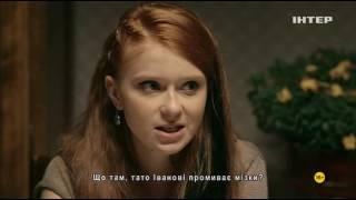 Нити судьбы 16 серия 2016