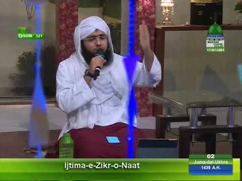Ya ALLAH Hu Ya ALLAH Tu Hi Malik E Behrobar Hai~Hamd By Muhammad Ashfaq Attari 18 02 18