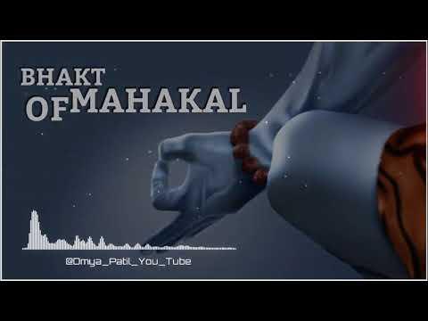 O Mera Bhola Hai Bandari Song Ringtone | Shivaratri Special Ringtone | #Mahakal Ringtone | #Mahadev