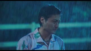 ハワイでコーディネイターをするプレイボーイ弓削大輔(ゆげだいすけ)は...