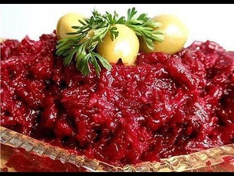 Улетный салат из свеклы - ПАЛЬЧИКИ ОБЛИЖЕШЬ!  ПОСТНОЕ,  ВЕГЕТАРИАНСКОЕ БЛЮДО