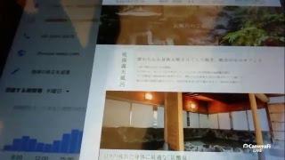 U18難民【Met放送2018.09.05】
