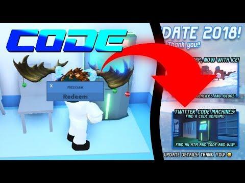 Jailbreak discord code