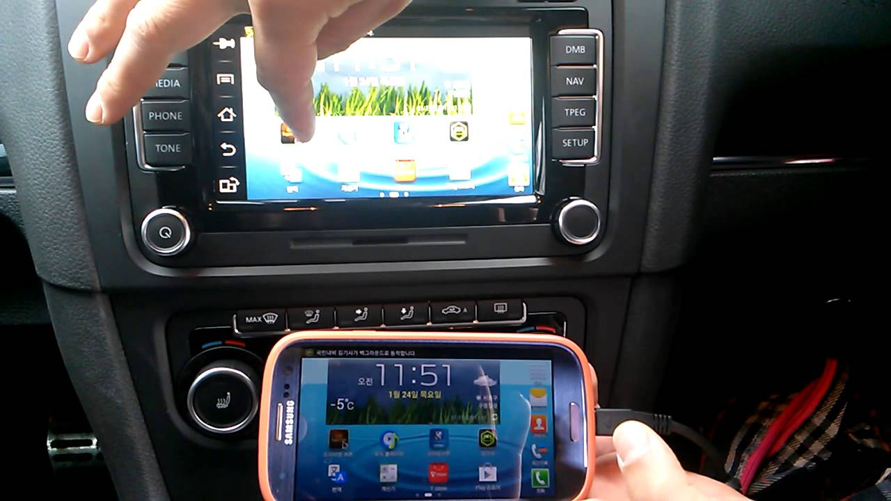 Volkswagen Rns 510 smart phone miirroring system - YouTube