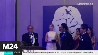 Российский нейрохирург Коновалов признан лучшим в мире - Москва 24