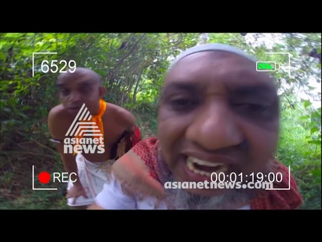Munshi On Flood Rescue payment | 4 DEC 2018