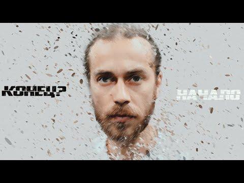ДжузеппеЖёстко(Неофициальный документальный фильм о Децле Aka Le Truk)2019