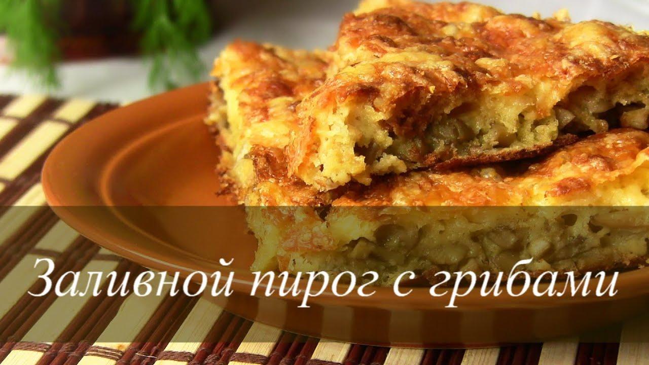 Красная фасоль салат на зиму рецепты