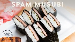 Spam Musubi With Pineapple Glaze Recipe - Honeysucklecatering