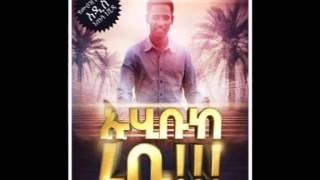 BEST AMHARIC NESHIDA 2014 MUAZ HABIB