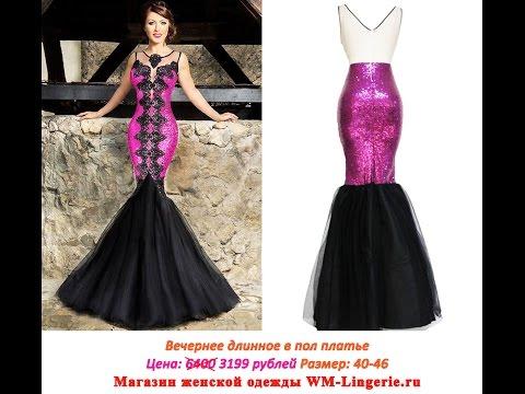 длинное черное платье в пол фотоиз YouTube · Длительность: 55 с