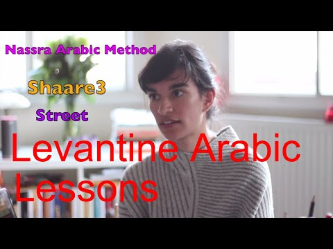 Syrian / Lebanese Arabic | Learn Arabic dialects for beginners. Online Levantine Arabic