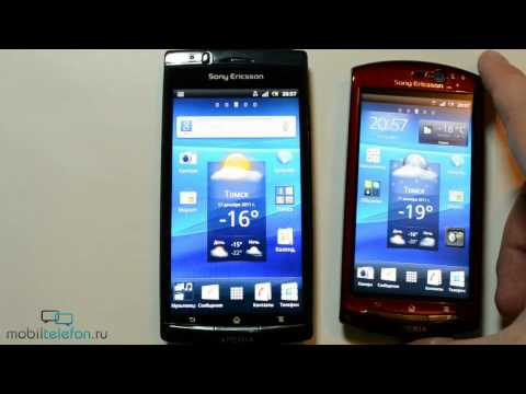 Обзор Sony Ericsson Xperia Arc S (review), сравнение с Xperia Neo