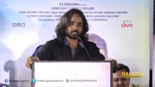 Kaalai Vendhan Audio Launch Part 1 | Galatta Tamil