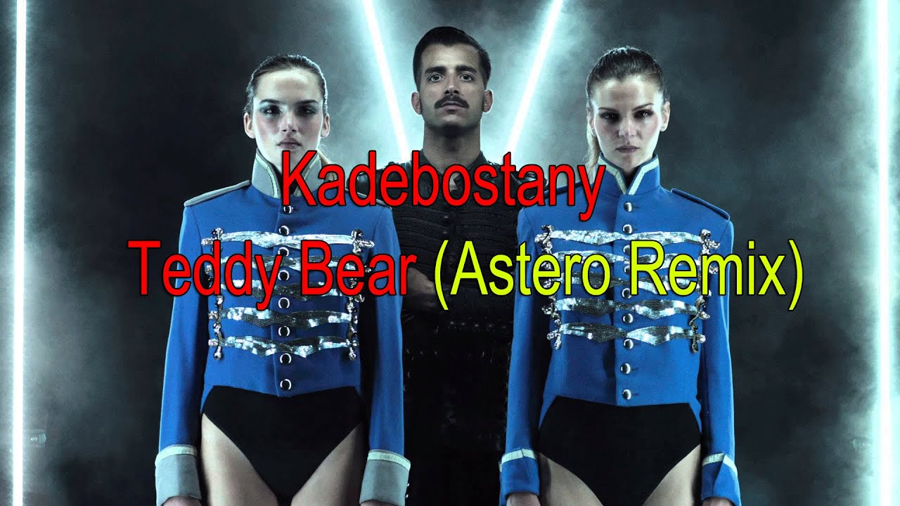скачать песню-kadebostany teddy bear astero remix бесплатно