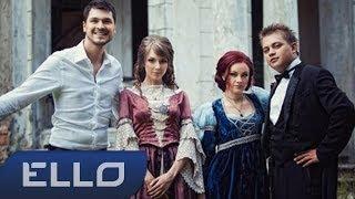 NAPOLI feat. Герман - Если ты рядом /ELLO UP^/