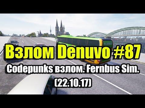 Взлом Denuvo #87