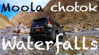 Waterfalls of Moola Chotok -  Khuzdar - Balochistan - Pakistan 4K Video