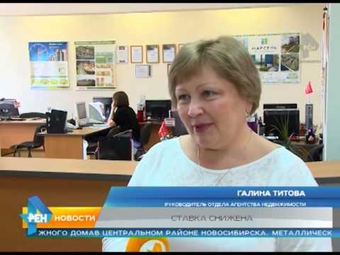 Ипотека 12% гос субсидия АН Грановит на РЕНТВ 18 03 15  19 00